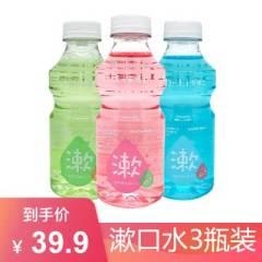 【到手3瓶】300ml李博士益生菌水果漱口水 口腔护理清新口气便携式漱口水M6