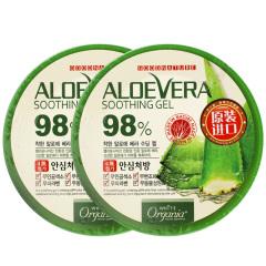 韩国原装进口施姈欣果芦荟舒缓保湿凝胶2盒装
