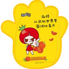 番茄派去角质手膜*2+滋润手膜*2组合装
