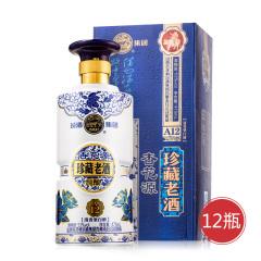 汾酒青花经典瓷老酒珍藏组