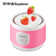 荣事达/Royalstar 1升容量 不锈钢内胆 恒温发酵 酸奶机RS-G09粉色