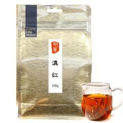 瓯叶红茶 大金芽滇红茶 云南滇红茶叶 100克/袋