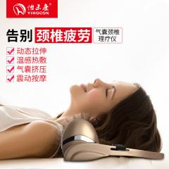 颈椎按摩器颈部多功能电动肩部脊椎脖子家用靠垫全身震动热敷按摩