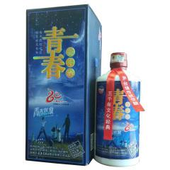 贵州茅台镇青春奋斗酒52度白酒450ml*6整箱装