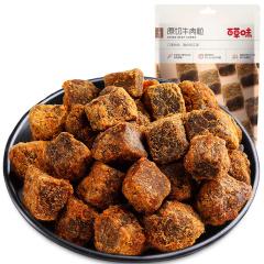 百草味(BE&CHEERY) 【原切牛肉粒50g*6包】休闲零食 肉类食品小吃 牛肉粒