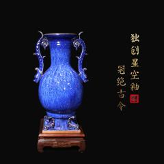 中艺盛嘉收藏品张怀强星空釉钧瓷永泰瓶博鳌亚洲论坛官方国礼礼品