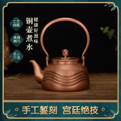 中艺盛嘉孟德仁曲水紫铜壶商务礼品养生煮茶壶烧水壶纯手工铜壶