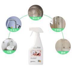 ISACCO浴室去渍防臭喷雾500ml/瓶