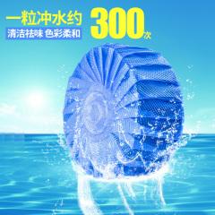 洁宜佳洁厕灵厕所除臭蓝泡泡卫生间马桶持久去污50g*6粒/袋*3袋