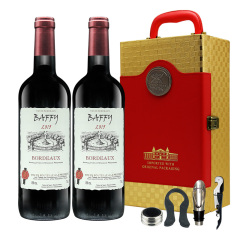 法国进口巴菲波尔多干红葡萄酒双支装高档礼盒尊享套装
