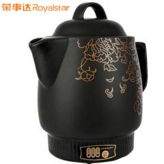 荣事达/Royalstar  一键智能 功能齐全 蜂鸣提示 自动保温 防干烧 煎药壶YSH3501B