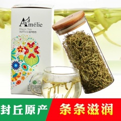 Amelie花草茶 金银花茶 60g/罐
