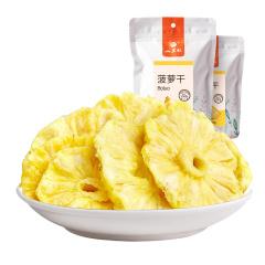 山里仁 菠萝干160g 泰国进口 水果干蜜饯果脯凤梨菠萝片零食