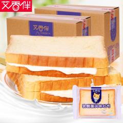 三惠 艾香伴乳酸菌夹心吐司面包680g*2箱