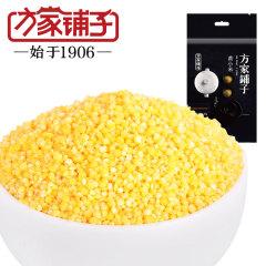 方家铺子 有机黄小米1kg*2袋