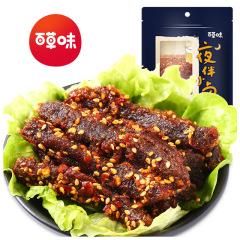 百草味-麻辣牛肉60g*4包装
