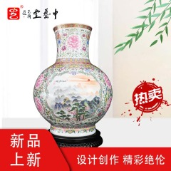 中艺堂传统特色手工艺熊建军大师瓷器复兴尊家居摆件收藏品