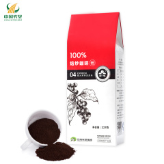 【中国农垦】云南 云啡 焙炒咖啡粉 意大利特浓咖啡粉227g*2盒