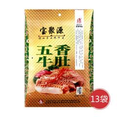 宝聚源平遥五香牛肚畅享组