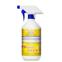 圣洁康 溶解酶 甲醛清除剂强力型光触媒新房装修除甲醛喷雾净化剂家具除味