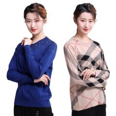 蒂珺名媛风女式羊毛衫两件组  货号124027