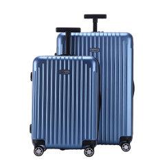 首席官玛利时尚单杆旅行箱套组  货号122792