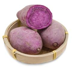 【新鲜果蔬】山东沂蒙新鲜紫薯 5斤 (单果150g以上)