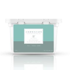 严选良品活氧酵素洗衣凝珠360g(24颗)/一盒