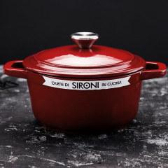 SIRONI-珐琅铸铁汤锅20CM/2.75L铸造套锅