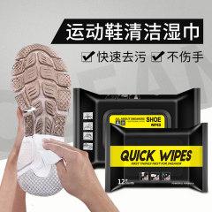 网红擦鞋湿巾洗鞋神器小白鞋湿巾免洗球鞋去污清洁剂运动鞋清洗剂12片2包
