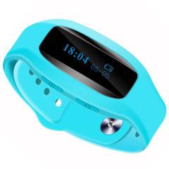 纽曼 智能手环男女运动手环手表计步器 小米2苹果华为手机通用