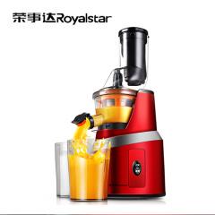荣事达(Royalstar)原汁机 HU-288E  超大口径