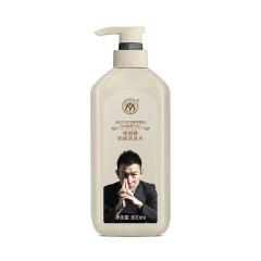 明澄雅 生姜洗护沐套装去屑止痒控油洗发水