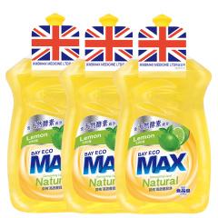 贝纯(Baymax) 天然酵素高效去油洗洁精清洁剂餐具净柠檬去味洗碗液 830ml*3瓶家庭装