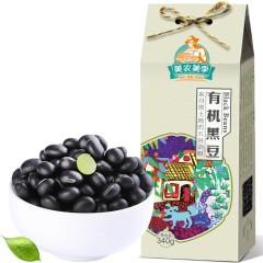 美农美季 东北五谷杂粮 有机黑豆340g