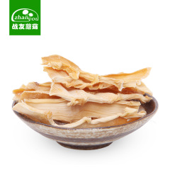 战友蘑菇 农家自制黄山笋片 清香脆爽 干货 250g 包邮