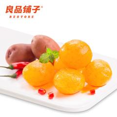【良品铺子】小土豆(香辣味)205g