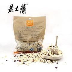 陕西黄土情 玉米仁 500g