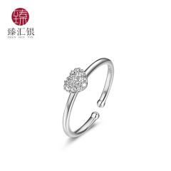 臻汇银 925银镶嵌可爱小清新系列女戒指 爱心(白)