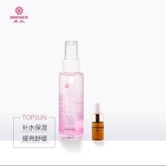 东盛美妆补水提亮超值组合装玫瑰纯露100ml+玫瑰精油2ml