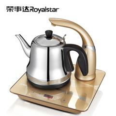 荣事达(Royalstar)自动套装加水茶宝GM12A1精准控温 食品材质
