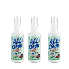 台湾多益得除宠物尿骚脚鞋臭异味喷雾剂3瓶装