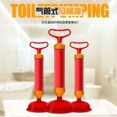 圣洁康通下水道工具管道疏通器家用通便厕所一炮通马桶吸厨房堵塞
