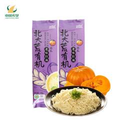 【中国农垦】北大荒 亲民食品 有机南瓜粉挂面 蔬菜挂面350g*3袋