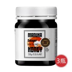 新西兰麦努卡25+蜂蜜套组
