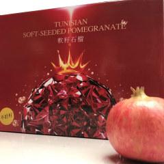 【新鲜水果】突尼斯软籽石榴钟秋红一级果礼盒装(6-7斤 、约8-9个)