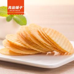 【良品铺子】烘烤薯片(原味/番茄味)98g