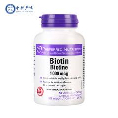 【加拿大原装进口】PN营养生物素 维生素B7 6瓶