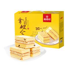 稻香村 拿破仑蛋糕 1260g