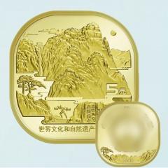 中艺盛嘉泰山纪念币2019年面值5元泰山币方形纪念币